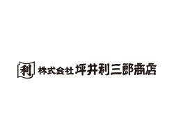 株式会社坪井利三郎商店